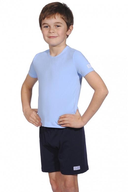 Freed of London RAD Boys' Polycotton Shorts