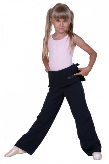 Werk Dancewear Youth Motion Sweatpants Fashionable Dance Wear for Girls